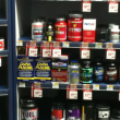 Supplement FAQ